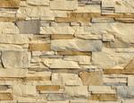 Kamień dekoracyjny i elewacyjny Niagara STONE MASTER - zdjęcie 1